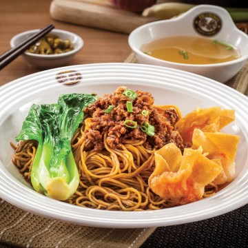 OLDTOWN Minced Chicken Dry Egg Nodles with Fried Wonton(Rp42)